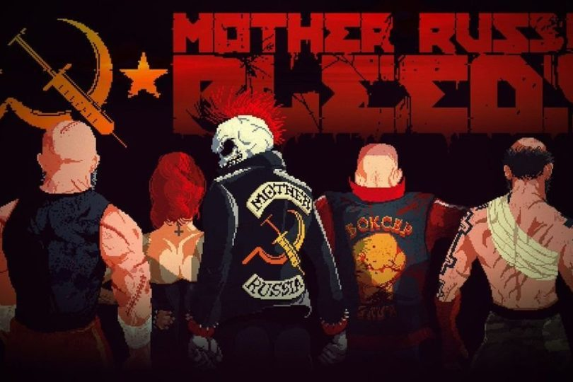 Mother Russia Bleeds for MacBook