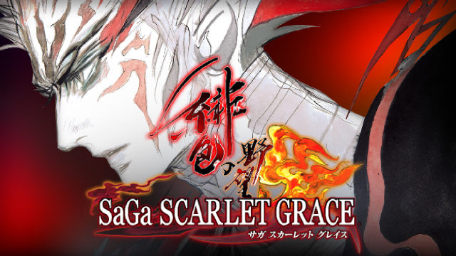 SaGa: Scarlet Grace for MacBook