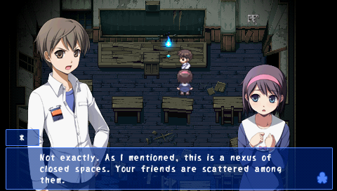 Corpse Party MacBook Version gameplay