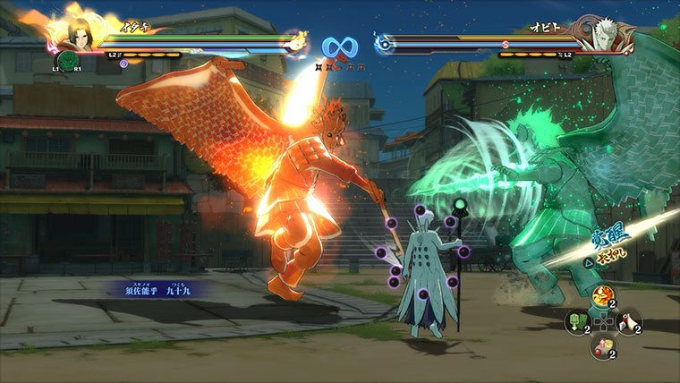 Naruto Shippuden: Ultimate Ninja Storm 4 for MacBook gameplay