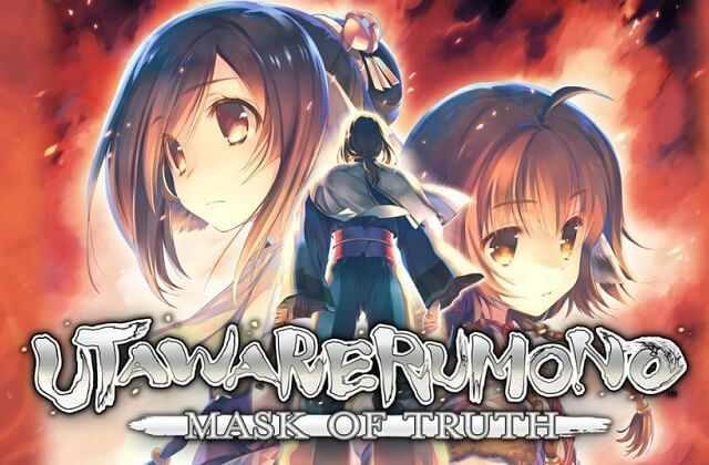 Utawarerumono MacBook Version